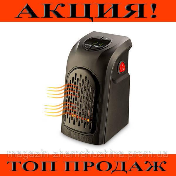 Портативный обогреватель Handy Heater!Хит цена
