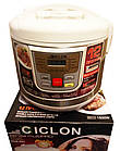 Мультиварка Ciclon SHB-802, 6л., 1500 Вт., фото 3