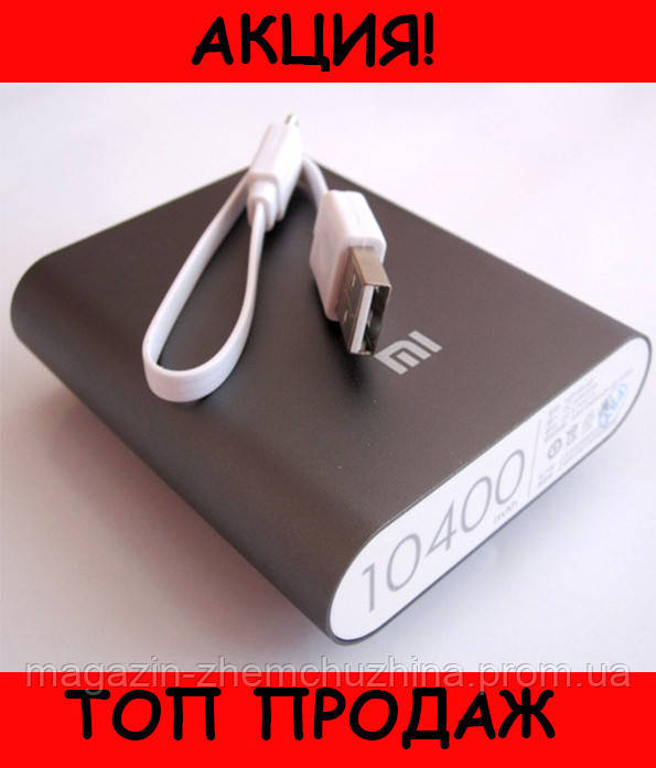 Power Bank MI4 10400mAh!Хит цена