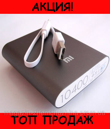 Power Bank MI4 10400mAh!Хит цена, фото 2