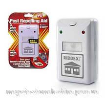 Отпугиватель грызунов и насекомых Riddex Plus Pest Repelling Aid!Хит цена, фото 3