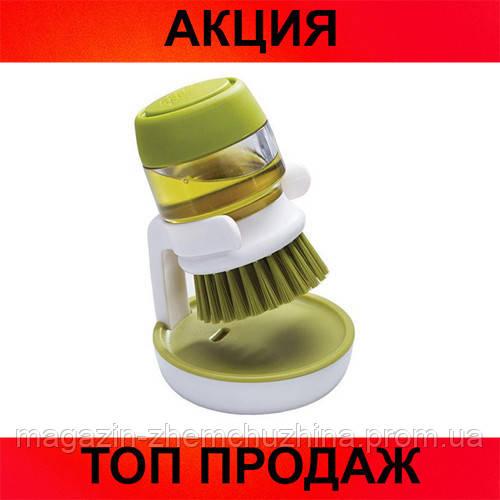 Щетка для мытья с диспенсером Soap Brush!Хит цена