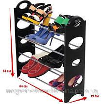 Органайзер для обуви STACKABLE SHOE RACK!Хит цена, фото 2