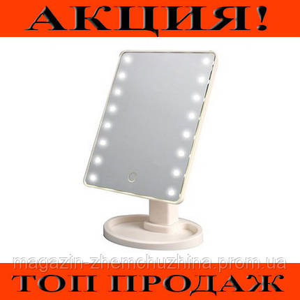 Зеркало с подсветкой!Хит цена, фото 2