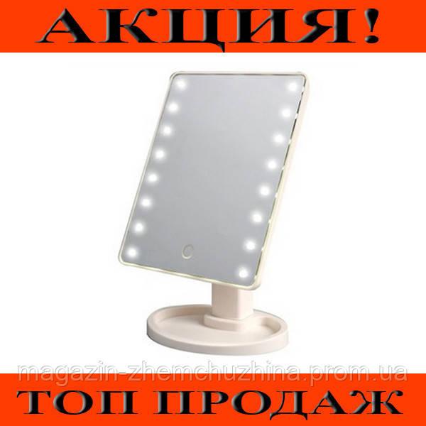 Зеркало с подсветкой!Хит цена