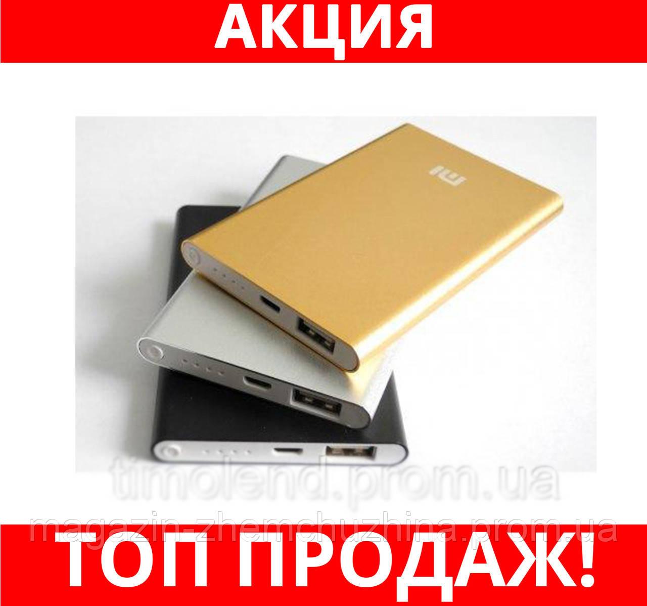 Зарядное устройство Power Bank Xlaomi Mi Slim 12000 mAh!Хит цена
