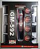 Эпилятор GM-592 Gemei!Хит цена, фото 4