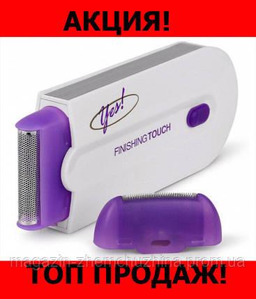 Эпилятор-триммер Finishing Touch!Хит цена, фото 2