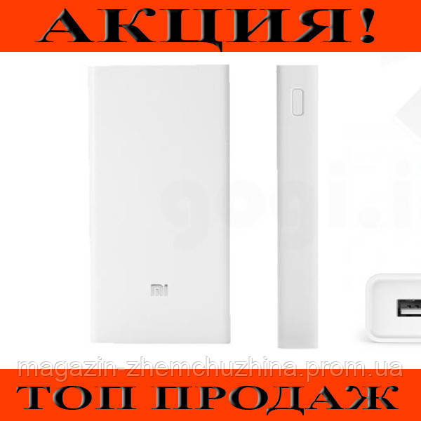 Power Bank Mi6 20000!Хит цена