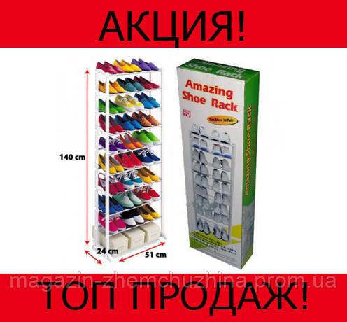 Полка для обуви Amazing shoe rack!Хит цена