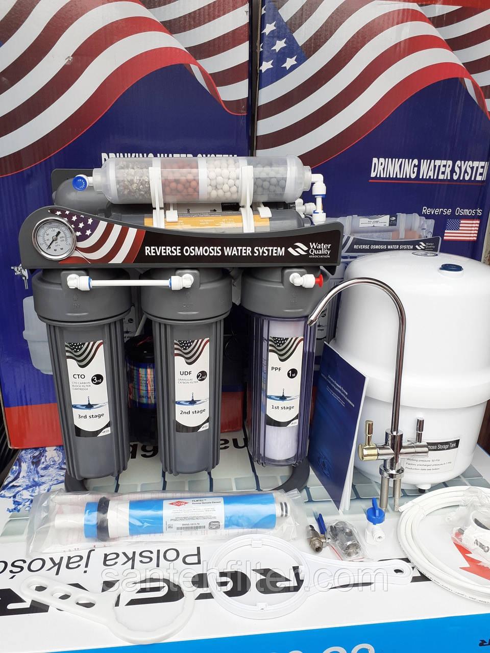Осмос (Польша) 7 ступ с помпой, минерализатором и биоактиватором AR03PМF на станине