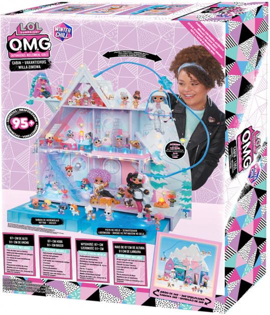 Ігровий меганабор з ляльками L. O. L. - МОДНИЙ ОСОБНЯК (з аксесуарами, ексклюзивна сім'я L. O. L. в комплекті)