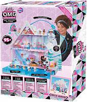 Ігровий меганабор з ляльками L. O. L. - МОДНИЙ ОСОБНЯК (з аксесуарами, ексклюзивна сім'я L. O. L. в комплекті), фото 1