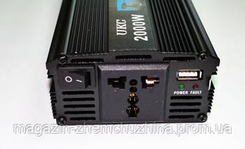 Инвентор напряжения 2000w UKC SSK (преобразователь)!Хит цена, фото 3