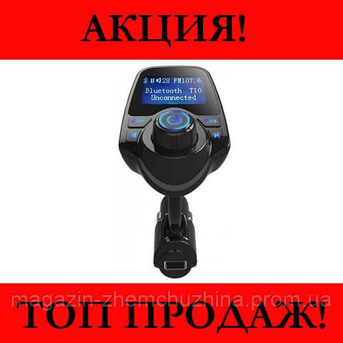 Трансмитер FM MOD T10 + BT!Хит цена