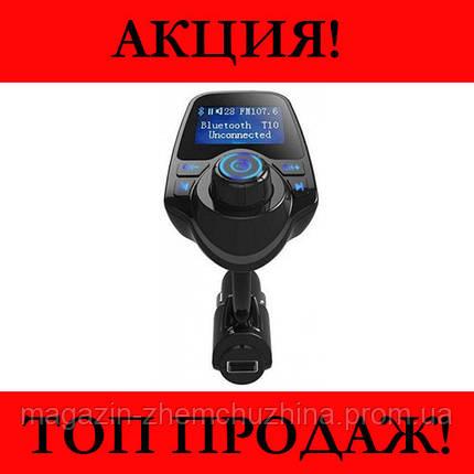 Трансмитер FM MOD T10 + BT!Хит цена, фото 2