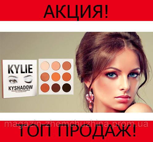 Палетка теней для век Kylie Jenner Kyshadow!Хит цена