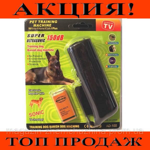 Отпугиватель собак AD100!Хит цена