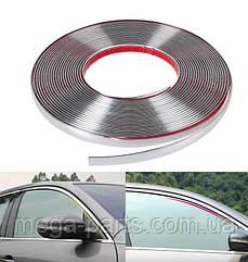 Молдинг лента для авто Хром ширина 10 мм Защитная Наклейка для кузова автомобиля на скотче автомобильном