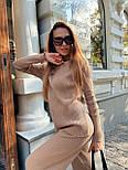 Женский повседневный костюм рубчик: свитер под горло и свободные брюки (в расцветки), фото 2