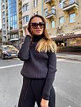 Женский повседневный костюм рубчик: свитер под горло и свободные брюки (в расцветки), фото 7
