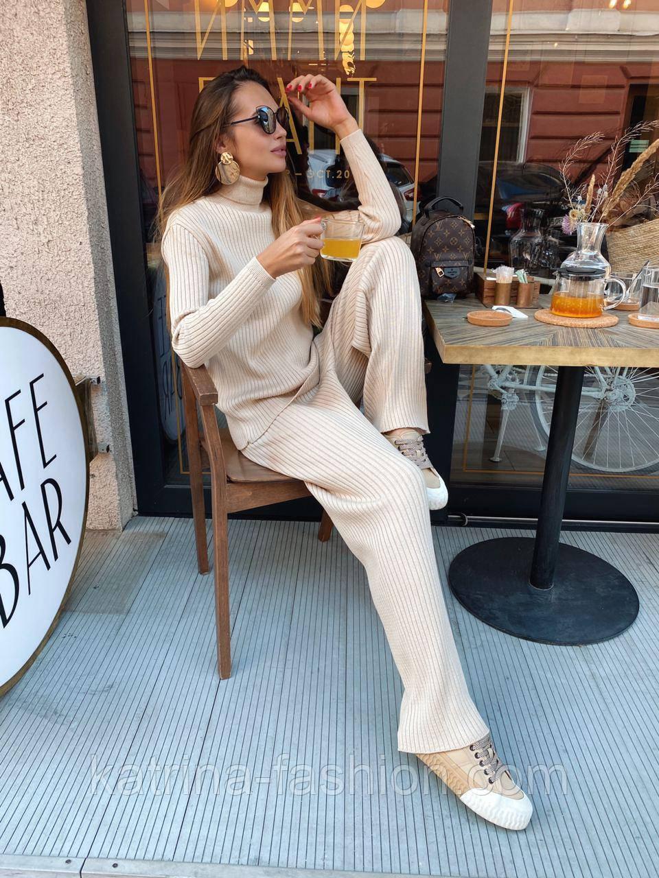 Женский повседневный костюм рубчик: свитер под горло и свободные брюки (в расцветки)