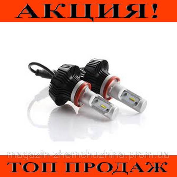 Лампа LED X3-H4!Хит цена