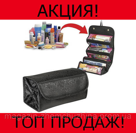 Органайзер, косметичка Roll-N-Go Cosmetic Bag!Хит цена