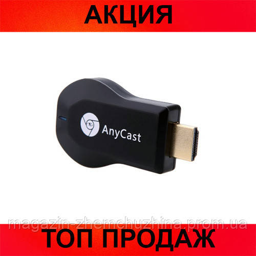 Адаптер HDMI Google Chromecast Anycast M2!Хит цена