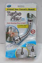 Насадка распылитель 2 в 1 на кран Turbo Flex!Хит цена, фото 2