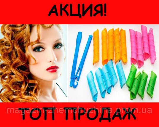 Волшебные спиральные бигуди для волос Hair Wavz!Хит цена, фото 2