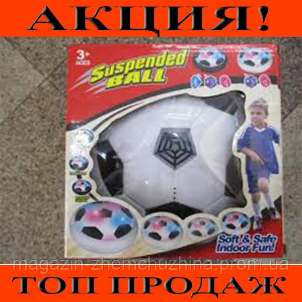 Детский летающий мяч Hoverball с LED подсветкой!Хит цена