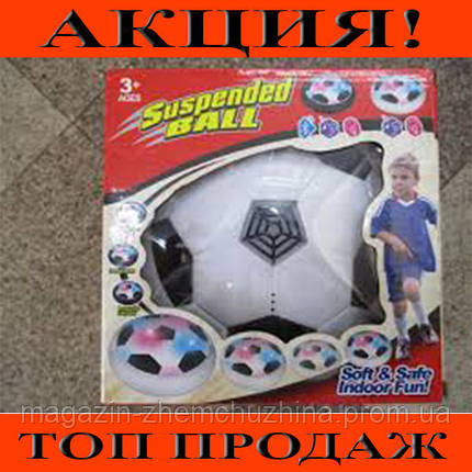 Детский летающий мяч Hoverball с LED подсветкой!Хит цена, фото 2