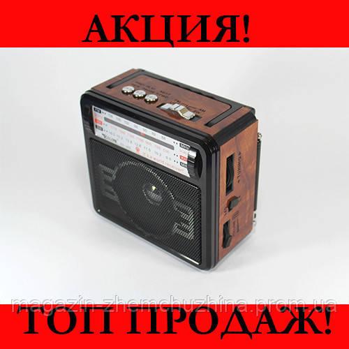 Радио RX 1405!Хит цена