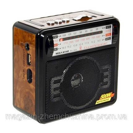 Радио RX 1405!Хит цена, фото 2