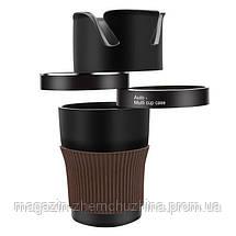 Автомобильный держатель-подставка 5в1 Change Auto-Multi Cup Case!Хит цена, фото 3