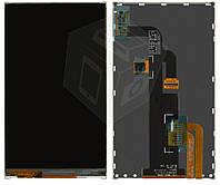 Дисплей (LCD) для LG Optimus 3D P920, оригинал
