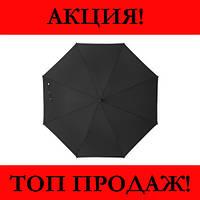Парасолька Umbrella Чорний!Хіт ціна