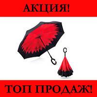 Парасолька Umbrella Квітка Червоний!Хіт ціна
