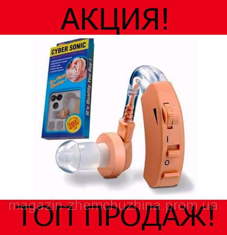 Слуховой аппарат Cyber sonic!Хит цена
