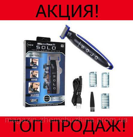Триммер Micro Touch SOLO!Хит цена