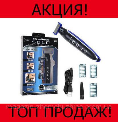 Триммер Micro Touch SOLO!Хит цена, фото 2