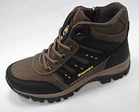 Демисезонные кроссовки для мальчика тм Promax (промакс) Турция, размер 37, 38,39