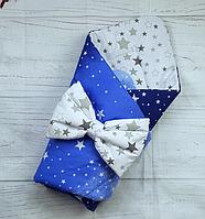 Конверт одеяло на выписку для новорожденных Звезды демисезонное для мальчика синий+белый