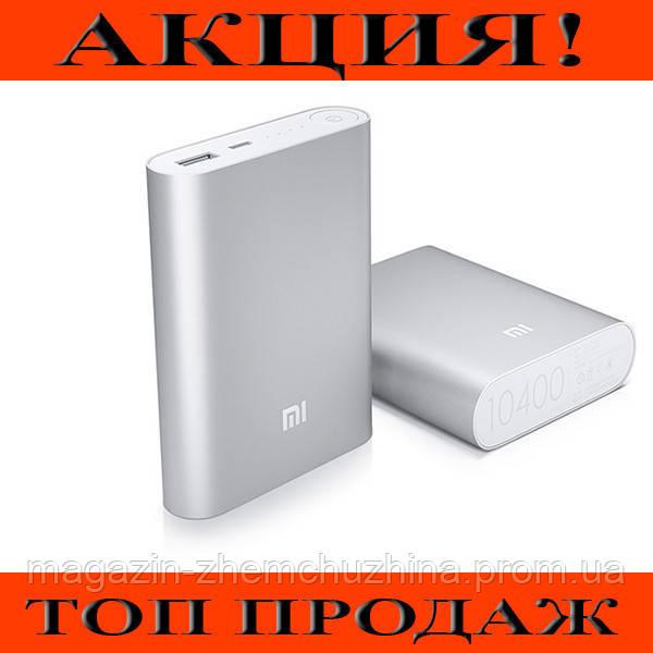Power Bank Xlaomi Mi M4 10400 mAh!Хит цена