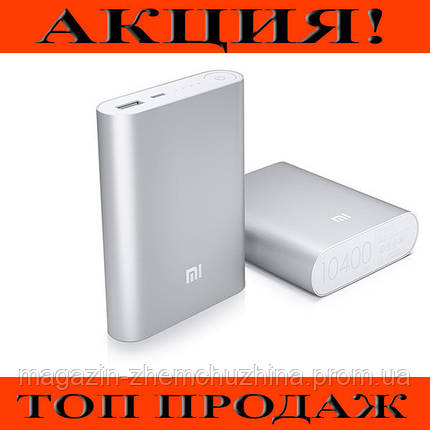 Power Bank Xlaomi Mi M4 10400 mAh!Хит цена, фото 2