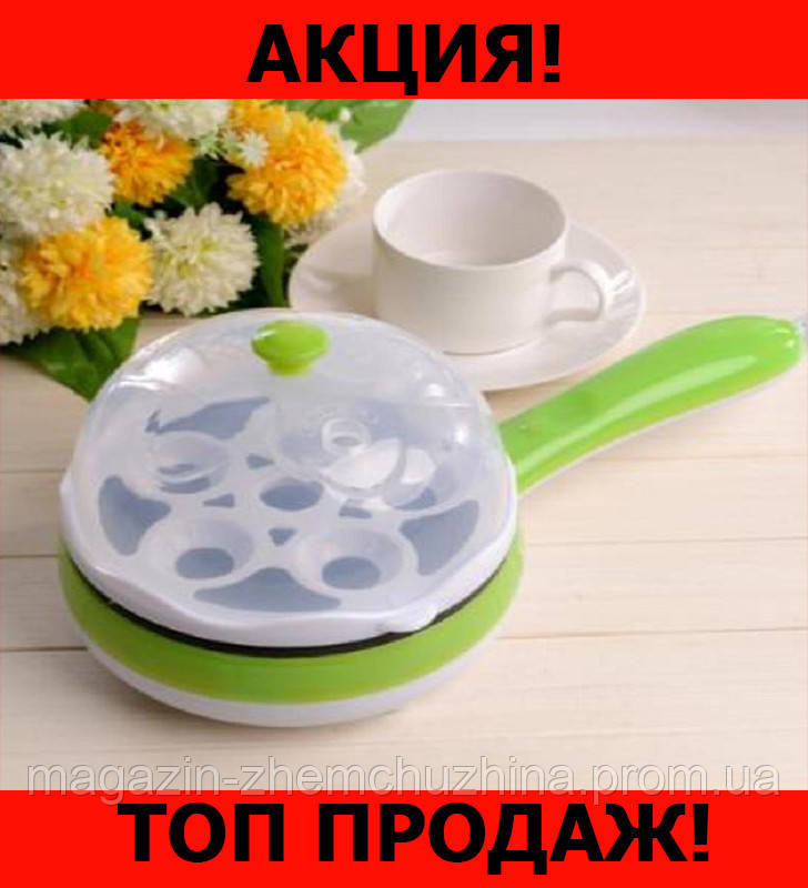 Электрическая яйцеварка Multifunction Magic Pot YS-202!Хит цена