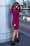 Женское вязаное платье приталенное шерсть+акрил длинный рукав размер: 42-46, фото 2