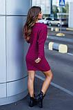 Женское вязаное платье приталенное шерсть+акрил длинный рукав размер: 42-46, фото 4