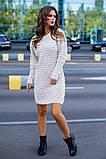 Женское вязаное платье приталенное шерсть+акрил длинный рукав размер: 42-46, фото 7